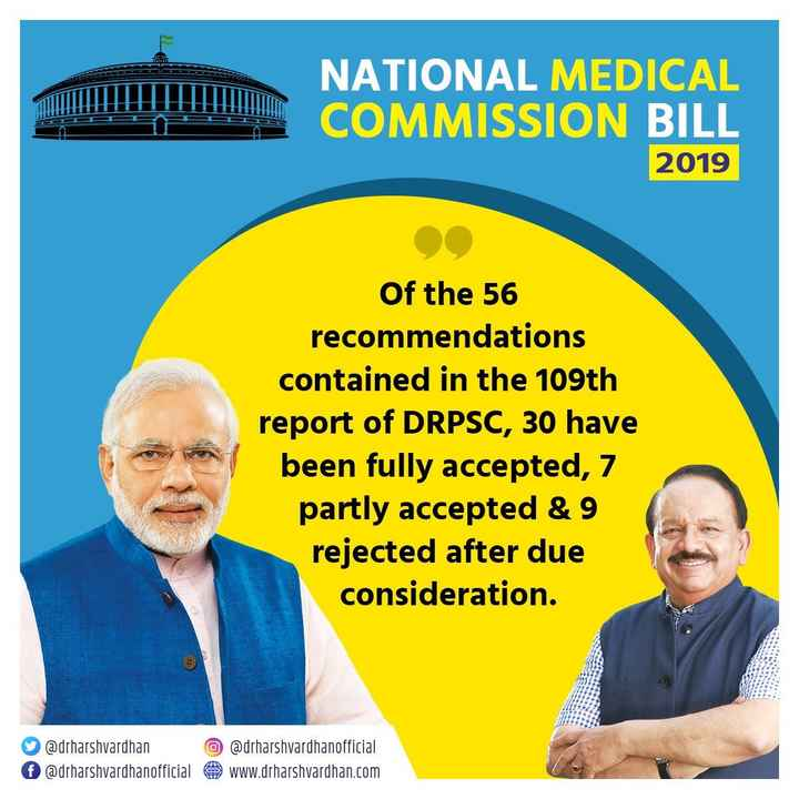 📰 29 जुलाई की न्यूज़ - NATIONAL MEDICAL COMMISSION BILL 2019 Of the 56 recommendations contained in the 109th report of DRPSC , 30 have been fully accepted , 7 partly accepted & 9 rejected after due consideration . @ drharshvardhan f @ drharshvardhanofficial @ drharshvardhanofficial www . drharshvardhan . com - ShareChat