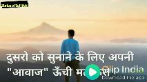 सुंदर इमारते - Status of SufiYaN शीशा वही रहता है । बस तस्वीर बदलती > Up India Download the app Thanks for watching For more videos Like , Share , Sub . iflip India Download the app - ShareChat
