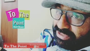 ज़िन्दगी बन गए हो तुम - TO The Point जिंदगी जिंदाबाद To The Point Like and Subscribe the Channel You Tube TO The Point जिंदगी जिंदाबाद To The Point Like and Subscribe the Channel You Tube - ShareChat