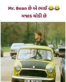 bhai no vat - ShareChat