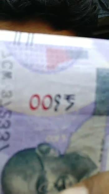 💥 नोटबंदी के 3 साल पूरे 💸 - ShareChat