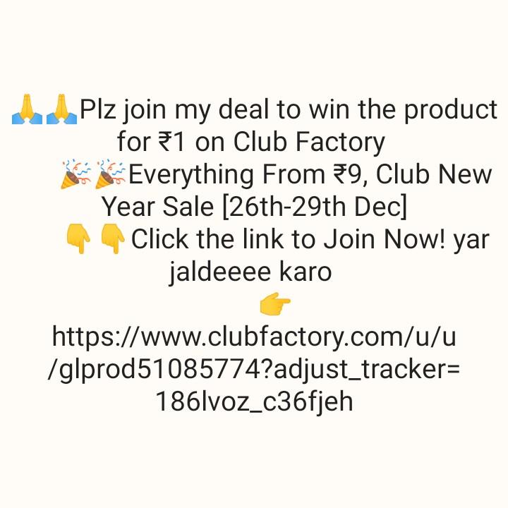 📜 ਜਨਰਲ ਨੋਲੇਜ - Plz join my deal to win the product for 1 on Club Factory Everything From 9 , Club New Year Sale [ 26th - 29th Dec ] Click the link to Join Now ! yar jaldeeee karo https : / / www . clubfactory . com / u / u / glprod51085774 ? adjust _ trackers 186lvoz _ c36fjeh - ShareChat