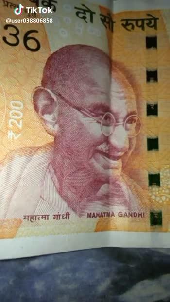 🎵 Tik Tok Star ⭐ - @ user038806858 क दो सौ रुपये RES I PRO PAY THE THE SUI HUNDRU GOV गांधी । MAHATMA GANDHI BG 077736 980 077736 @ user038806858 - ShareChat