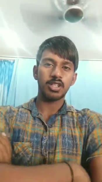 పవన్ కళ్యాణ్ ఎన్నికల ప్రచారం - ShareChat