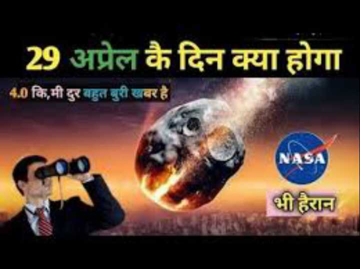 100 Best Images Videos 2020 29 April 2020 Whatsapp Group