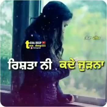 sad song 💔🎶 - ShareChat