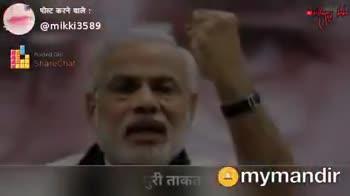 happy ram navami -   358 ShareChat जय श्री राम mymandir ShareChat RAMYA Sience is the best Response Follow - ShareChat
