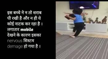 🥰🥰  শিশুৰ সৈতে প্ৰিয় মুহুৰ্তবোৰ - 4 AD ALS my HVI Crust HVID Hilla HVID OMSA PSP Please share this video youtubel / Pradeep potliwala - ShareChat