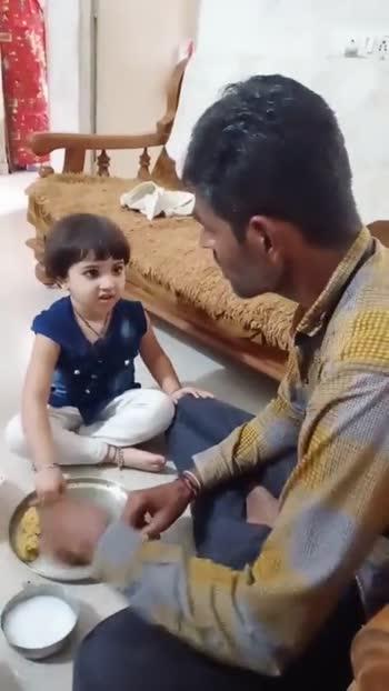 👧 મારી દીકરીનો વિડિઓ - ShareChat