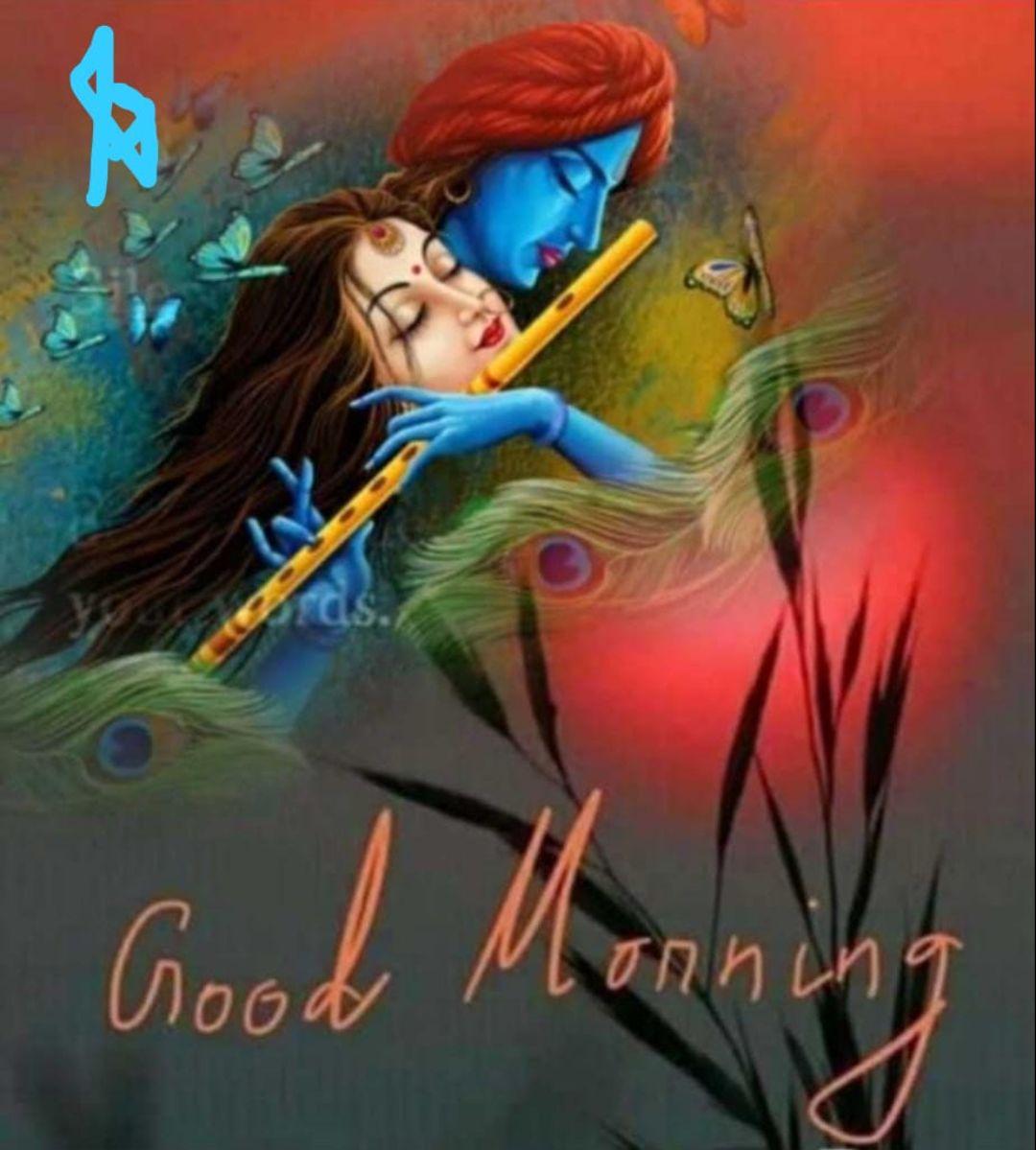 শুভ সকাল - ML Ол и си и Vood Good Morning - ShareChat