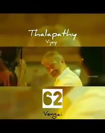 mass scene of thalapathy - Thalapathy Vengai I ' M WAITING Vengai - ShareChat