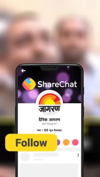 🏃♀️उन्नाव रेप का दोषी करार - ShareChat