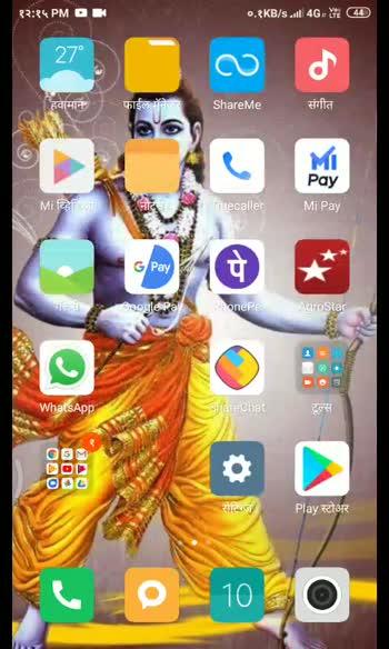 🗞अयोध्या मध्ये मंदिर-मशीद - ShareChat