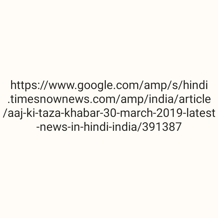 📢 PM मोदी की रैली - https : / / www . google . com / amp / s / hindi . timesnownews . com / amp / india / article / aaj - ki - taza - khabar - 30 - march - 2019 - latest - news - in - hindi - india / 391387 - ShareChat