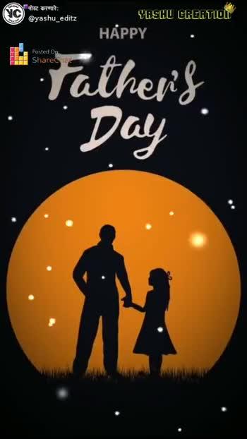 💐हॅप्पी फादर्स डे - पोस्ट करणारे : @ yashu _ editz - YASHI CREATIOLL HAPPY HAPPY Google Play ShareChat Fatherif Day ShareChat AS YASHU CREATIONS yashu _ editz माझ्या अकाउंट वर तुम्हाला व्हिडिओ स्टैटस , शुभेच्छा स्टैटस . . Follow - ShareChat