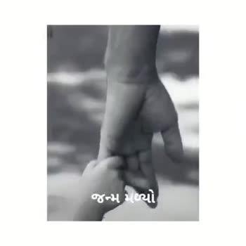 📜 માતા-પિતા કોટ્સ - ShareChat