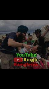 ਜੀਵਨੀ : ਗੁਰੂ ਨਾਨਕ ਦੇਵ ਜੀ - ਏਸੇ ਲਈ ਹੀ ਚਲਦਾ । YouTube Singh Ramghriya ਲੰਗਰ ਖਾਲਸਾ You Tube ► Singh Ramghriya - ShareChat