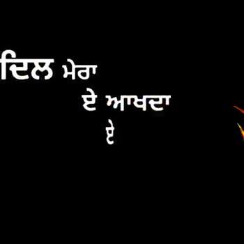 punjabi video status😉👈🏻 - ਉਹਨੇ ਯਾਦ ਤਾ > ਕਰਦੀ - ShareChat