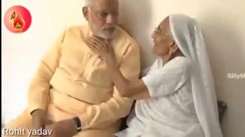 🙏🏼फिर एक बार मोदी सरकार - Silly Rohit yadav SillyM Rohit yadav - ShareChat