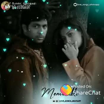 💔 காதல் தோல்வி - 1 போஸ்ட் செய்தவர் : umoralaksh love _ songs _ whatsapp Posted On : Wema ShareChat LOVE SONGS _ WHATSAPP ShareChat ammu lakshmi 0310laksh Follow - ShareChat