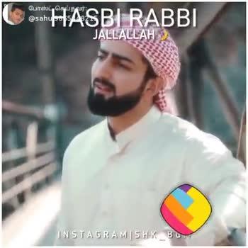 ☪ ரம்ஜான் நமாஸ் - போஸ்ட் செய்தவர் @ sahu po 582 JALLALLAH sahHASBI RABBI UNSA INSTAGRAM SHK _ B ShareChat lollipop sahulkings sahu19865448215 youtube lollipop sahulkings Follow - ShareChat