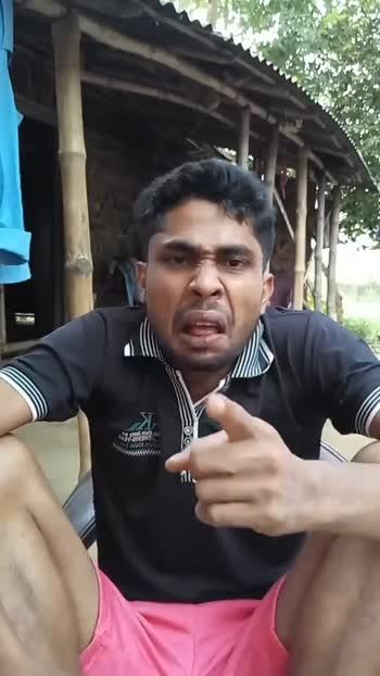 সবাই মিলে হাসুন 🤣 - ShareChat