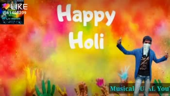 🎤নাচ ও গান - facebook us Puwer D eo . O - BATTAL - 8706 . Happy Holi . LIKE @ 61408209 - ShareChat