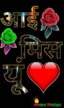 💏इश्क़-मोहब्बत - Melraj Siddiqui - ShareChat