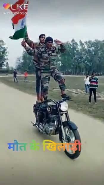 indian army - @ 93705598 1 . - LIKE APP Magic Video Maker - & Commun LIKE APOIO - ShareChat