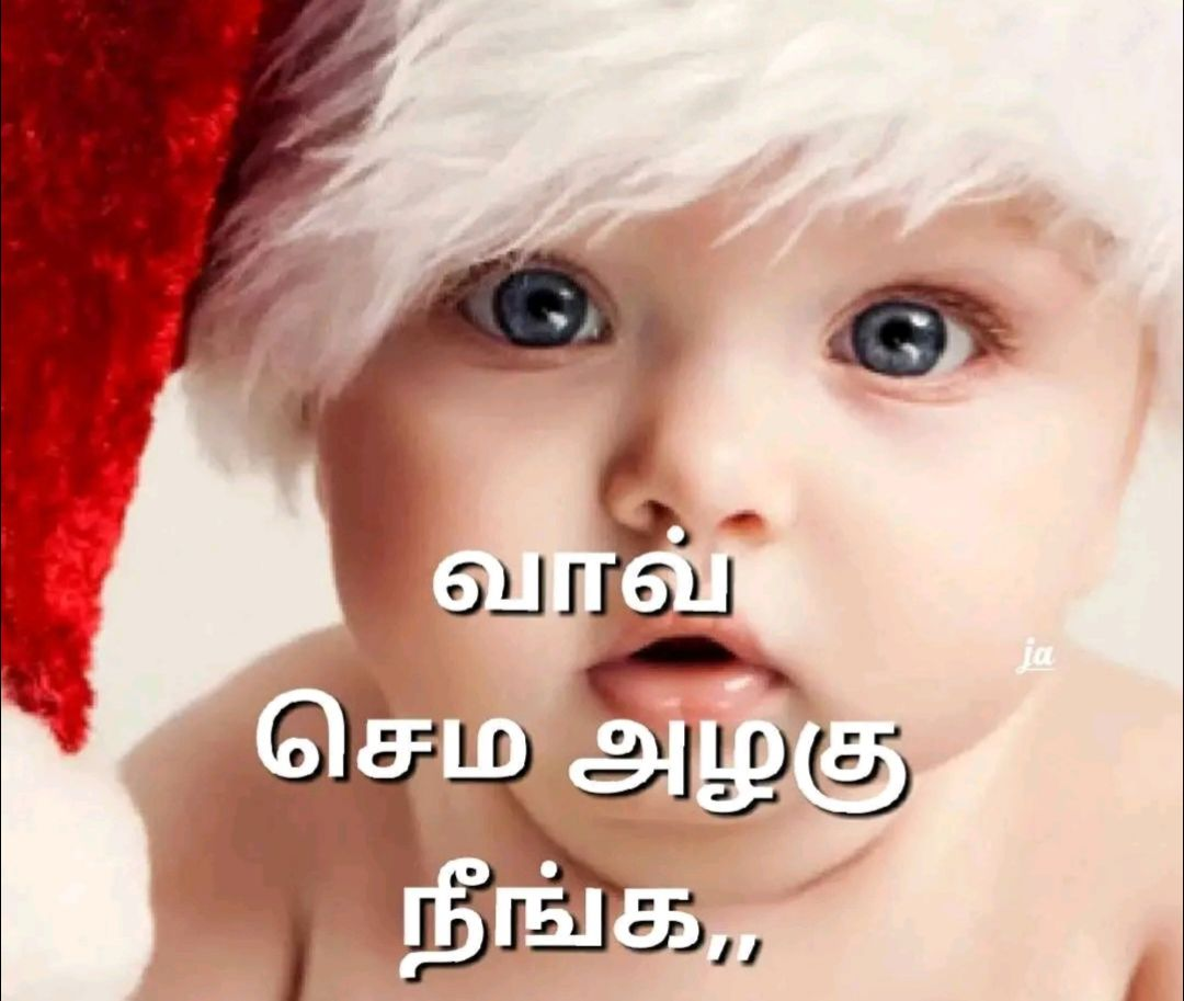 🤣 லொள்ளு - ShareChat