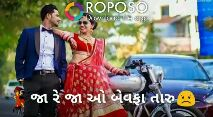 Special Thali - ROPOSO Download the app ROPOSO Download the app - ShareChat