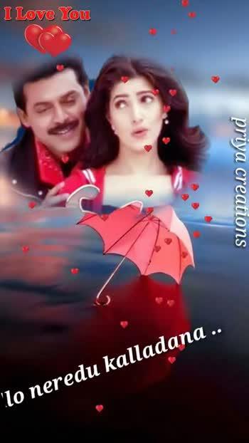 ✍🏿  🎬 లిరిక్స్ వీడియో - Love Nammedela Maina priya creations I Love You prema vallo paddaane pilladaana Privascreations - ShareChat