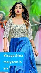 సాంగ్ లిరిక్స్ - ShareChat