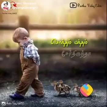 👐 மதிய வணக்கம் - ShareChat