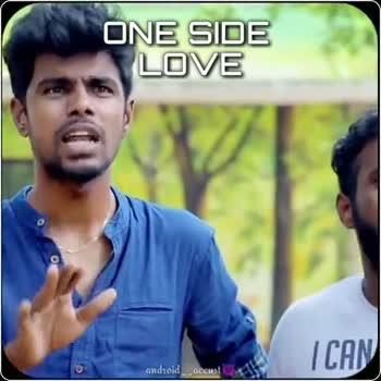 one side lover - ONE SIDE LOVE android _ accust ONE SIDE LOVE android accust - ShareChat