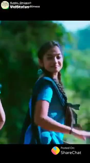 i think😏😏 - ESபாஸ்ட்பெய்தவர் : Wird Strafegdtimess ShareChat heep going Everything will come to you at the perfect time . Smiley Swetha queenofgoodtimess # Trustee ' s , Innocent Shinchan lover , I love my So . . . Follow - ShareChat