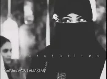 💜 हमरे जान खातिर 🌷 - YouTube / AYOUB ALI AKBAR s k write s Instagram @ ayoubaliakbar YouTube / AYOUB ALI AKBAR - ShareChat