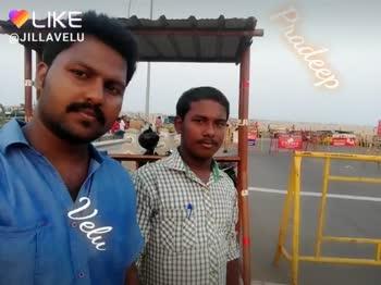 நீ தான் மச்சி friend - Pradeep Velu OLIEAPP - ShareChat