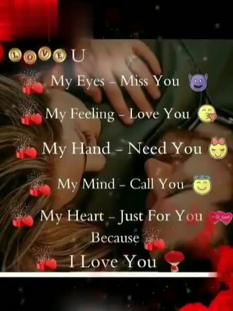 I miss u 😢😢😢😢😢 - Download from OVOU My Eyes - Miss You My Feeling - Love You My Hand - Need You My Mind - Call You My Heart - Just For You Because I Love You Download from OOⓇU My Eyes - Miss You My Feeling - Love You My Hand - Need You * My Mind - Call You ☺ My Heart - Just For You kn Because I Love You - ShareChat