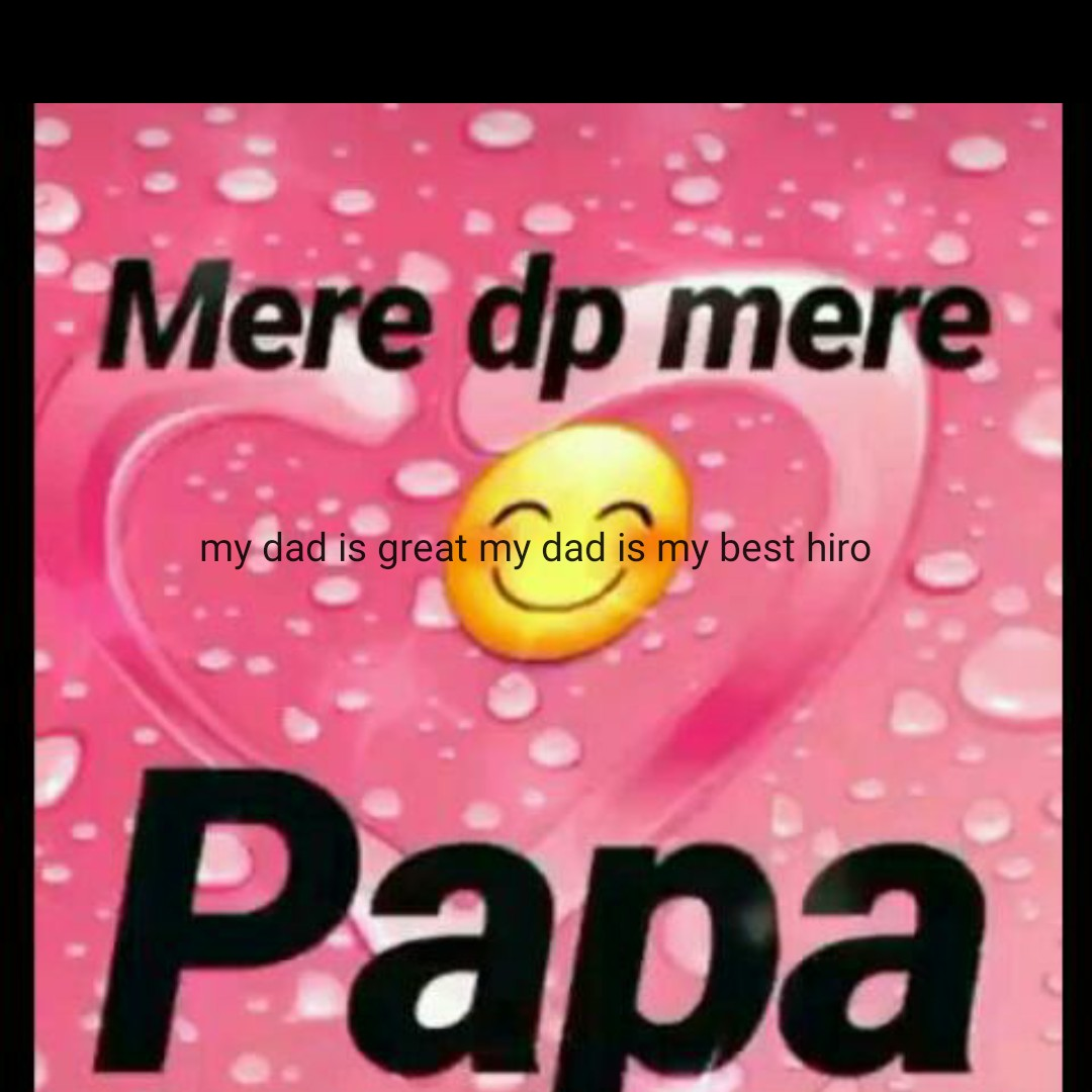 🎵फादर्स डे वीडियो सांग्स - Mere dp mere my dad is great my dad is my best hiro Papa - ShareChat