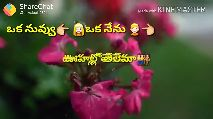 అంజలి దేవి జయంతి - ShareChat @ shivaleela5354 Made with KINEMASTER  - ShareChat