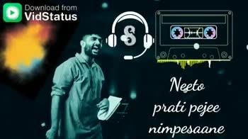 ❤️🎵స్పెషల్ లవ్ సాంగ్స్ - Download from 020 Aaviri chesi aayuvune teesesaave Download from Emai poyaave nee vente nenunte - ShareChat