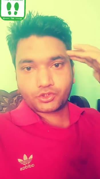 💌 मेरा वीडियो मैसेज - ShareChat