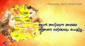 malayalam - ShareChat