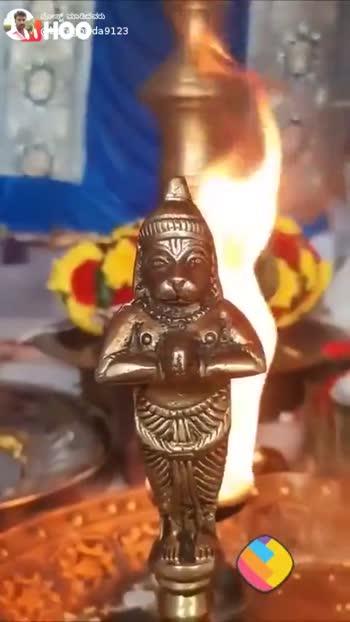 jai hanuman - ShareChat