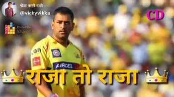 🏏CSK 💛 vs RR 💜 - पोस्ट करने वाले : @ vickyvikku CD Google Play ShareChat Share Vikas jadhav vickyvikku आई लव शेयस्चैट Follow - ShareChat