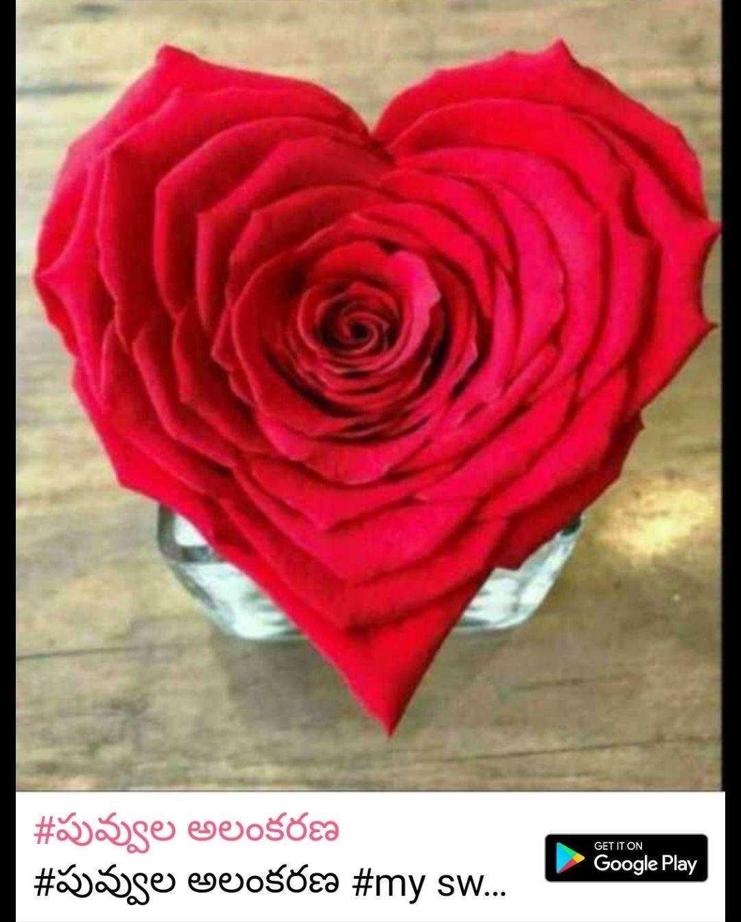 flower 🌸 - GET IT ON # పువ్వుల అలంకరణ # పువ్వుల అలంకరణ # my sw . . . Google Play - ShareChat