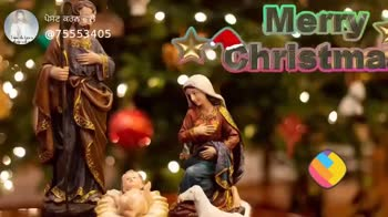 🎅Merry Christmas🎄 - ShareChat