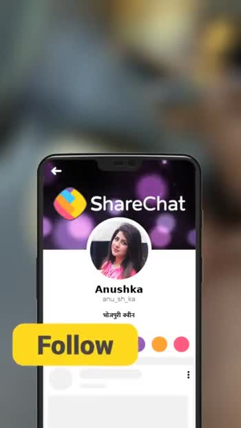 🥗 शुद्ध शाकाहारी भोजन 🥗 - ShareChat Anushka anu _ sh _ ka भोजपुरी क्वीन Follow - ShareChat