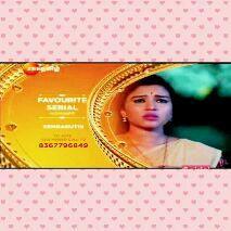 செம்பருத்தி - 2018 Zee Kudumbam Awards Favorite Heroine Nominee SHABANA ( Sembaruthi ) To Vote , Please give Missed call to 8367796830 2EE தமிழ் FAVOURITE SERIAL ESSED CAL TO 8367796849 - ShareChat